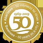Swansea at 50